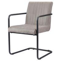 Кресло carmen, серое Berg BECH-CA455