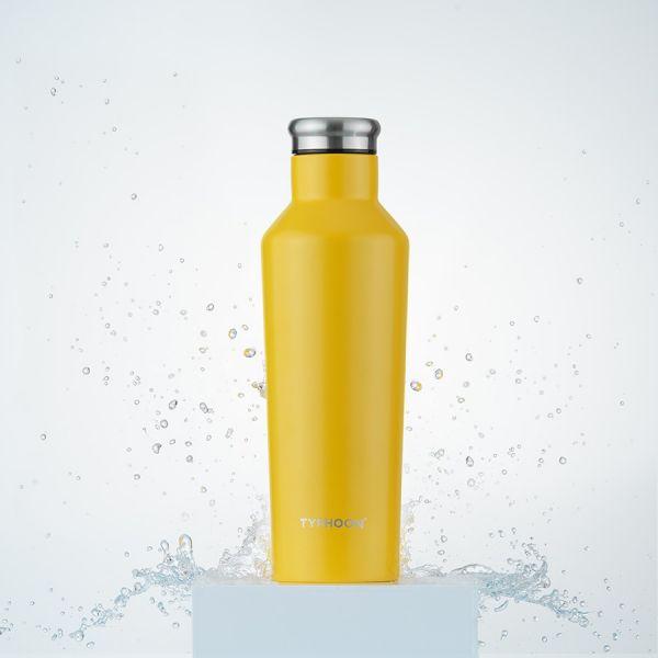 Бутылка pure 800 мл желтая 1401.853V
