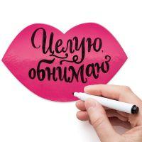 Магнит для записей Melompo губы 440795