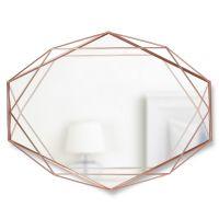 Зеркало PRISMA настенное цвет медь 358776-880