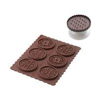 Набор для приготовления печенья cookie dolce vita slim 22.165.77.0165